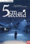 5cm per second DVD